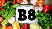 Витамин В8: для чего нужен организму и где содержится